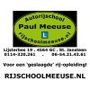Autorijschool Paul Meeuse